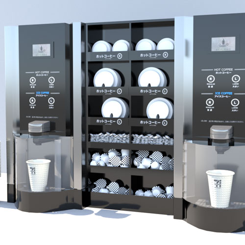 (2020) A Takeaway Coffee Station Asset for my City Project - made with Maya.